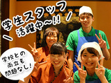 小嶋屋総本店 小針店のアルバイト情報