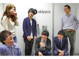 akippa株式会社のアルバイト情報