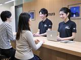カメラのキタムラ アップル製品サービス 東京/渋谷ヒカリエShinQs店 【7971】のアルバイト情報