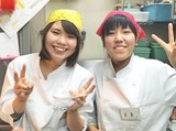 七輪焼肉 遊々亭のアルバイト情報