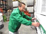 京浜容器株式会社のアルバイト情報