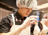 ケンタッキーフライドチキン 飯田店のアルバイト情報