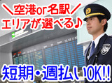 株式会社JSS 名古屋支社 ※名古屋駅周辺エリアのアルバイト情報