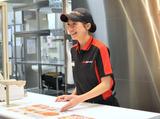 Pizza Hut 志木店のアルバイト情報