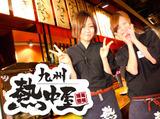 九州熱中屋 桜木町クロスゲートLIVEのアルバイト情報