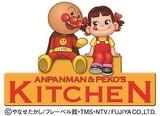 アンパンマン&ペコズキッチン 横浜アンパンマンこどもミュージアム&モールのアルバイト情報