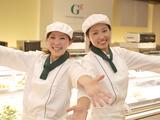 大森とうきゅう店 グリーン・グルメのアルバイト情報