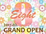 Lounge Eight(エイト)★東三国駅前(歩30秒♪)に新規OPEN!オープニングスタッフ大募集♪のアルバイト情報