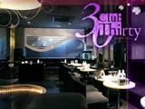 【朝・昼・夜キャバ】 Club Thirty(サーティー)のアルバイト情報