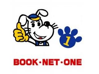 BOOK・NET・ONE名寄店<株式会社海晃ホールディングス>のアルバイト情報