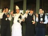 IL PINOLO川崎店のアルバイト情報