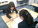 鴎州塾 梅田校のアルバイト情報