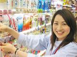 ドラッグミック淡路薬店のアルバイト情報