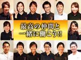 七輪焼肉ふくの牛 飯倉本店のアルバイト情報