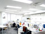 新橋駅前ビル管理組合法人のアルバイト情報
