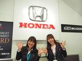 Honda Cars 神奈川中 | 東戸塚店のアルバイト情報