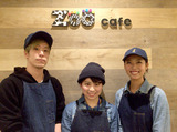 Zoo cafe ひばりが丘店のアルバイト情報