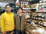 株式会社 大津屋商店のアルバイト情報