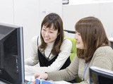 株式会社情報基盤開発のアルバイト情報