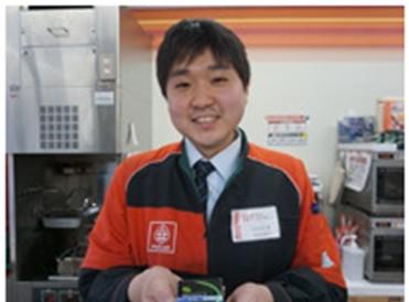 ポプラ 新高島平駅前店 のアルバイト情報