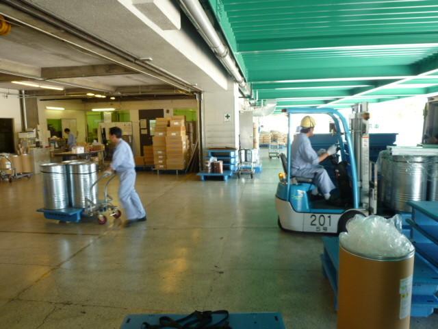 清掃スタッフ 川和町エリア 共同産業株式会社 のアルバイト情報