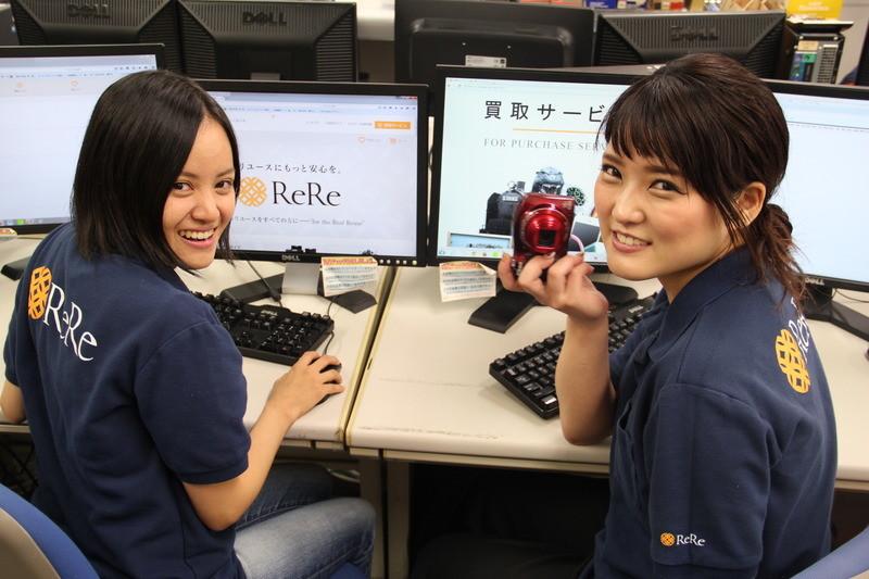 株式会社マーケットエンタープライズ/横浜リユースセンター お客様対応スタッフのアルバイト情報