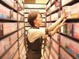 快活CLUB 外環八尾店のアルバイト情報