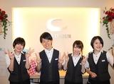 コート・ダジュール 岡山店のアルバイト情報
