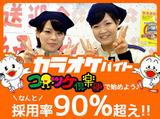 コロッケ倶楽部 天神駅前店のアルバイト情報
