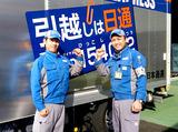 日本通運株式会社 勤務地:名駅周辺のアルバイト情報