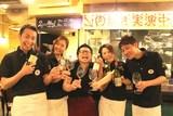 新宿ワイン倶楽部のアルバイト情報
