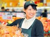 マミーマート 三芳店のアルバイト情報