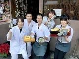高田屋 浅草店のアルバイト情報