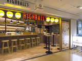 HIGHBALL'S 浜松町店のアルバイト情報