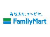 ファミリーマート JR戸畑駅店のアルバイト情報