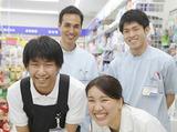 マツモトキヨシ 成田ウイング土屋店のアルバイト情報