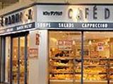 カフェデンマルク 目白店のアルバイト情報