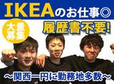 株式会社キャンディルテクト 【なんばエリア】のアルバイト情報