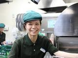 吉野家 西尾店のアルバイト情報
