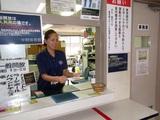 中野区立中野体育館/株式会社東京アスレティッククラブのアルバイト情報
