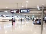 株式会社シンプティア 関西空港支部 ※2/28オープンのアルバイト情報