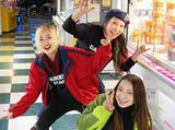 大慶園のアルバイト情報