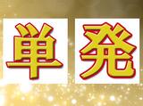 SGフィルダー株式会社 ※日吉エリア/t102-0001のアルバイト情報