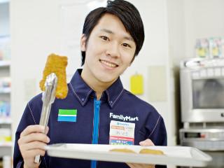 ファミリーマート 中津大悟法店のアルバイト情報