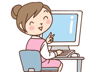 東洋ワーク株式会社  埼玉営業所のアルバイト情報
