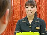 1日3H〜OK☆勤務開始日応相談素肌美容研究所 梅田センターのアルバイト情報