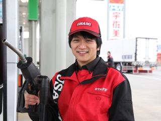 株式会社ユーオーエス(宇佐美グループ)9号浜田店のアルバイト情報