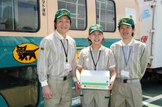 ヤマト運輸株式会社 吉岡支店のアルバイト情報