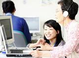 市民パソコン塾 桑名校のアルバイト情報