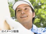 日本通運株式会社 久留米支店 久留米物流センターのアルバイト情報